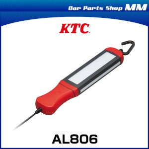 KTC AL806 LEDライト 作業灯 ワークライト|car-parts-shop-mm