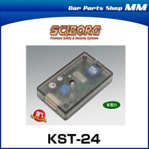 KIRAMEK キラメック SCIBORG KST-24 デジタル傾斜センサー car-parts-shop-mm