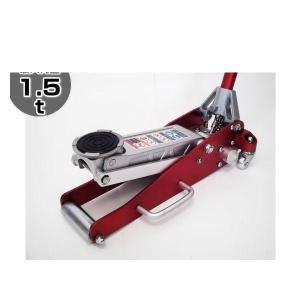 MASADA マサダ SJ-15AL アルミジャッキ 能力1.5t|car-parts-shop-mm