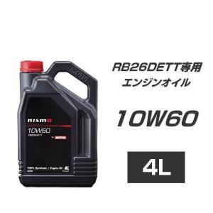 NISMO ニスモ KL101-RN634 エンジンオイル RB26DETT 10W60 4L car-parts-shop-mm