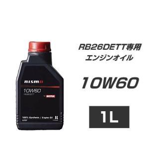 NISMO ニスモ KL101-RN631 エンジンオイル RB26DETT 10W60 1L car-parts-shop-mm