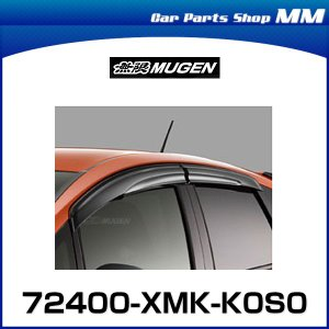 無限MUGEN 72400-XMK-K0S0 ベンチレーテッドバイザー フィット/フィット ハイブリッド GK3/GK4/GK5/GK6/GP5/GP6 car-parts-shop-mm