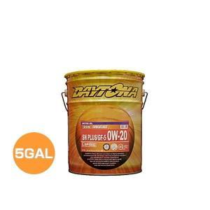 「エボルブネオ0w-20 SN PLUS」は全合成ベースオイルを使用した高性能エンジンオイルです。 ...
