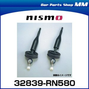 NISMO ニスモ 32839-RN580 ソリッドシフト(クイックシフト)|car-parts-shop-mm