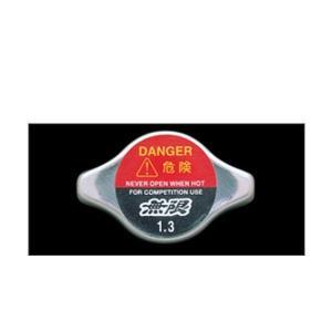 無限 MUGEN 19045-XGER-0000 HI-PRESSURE RADIATOR CAP ラジエターキャップ car-parts-shop-mm