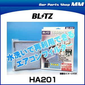 BLITZ ブリッツ HA201 No.18723 ハイブリッドエアコンフィルター|car-parts-shop-mm