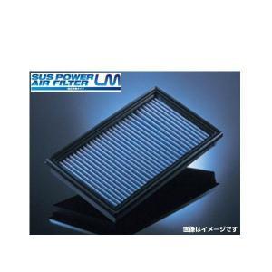 BLITZ ブリッツ SS-729B サスパワーエアフィルターLM No.59601 モコ、MRワゴン、ハスラー、ワゴンR、他 エアフィルター乾式特殊繊維タイプ|car-parts-shop-mm