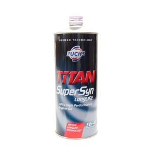 FUCHS フックス 13975 Hyper TITAN SuperSyn LongLife 5W-40 SM/CF 1L(1本)5W40 エンジンオイル|car-parts-shop-mm