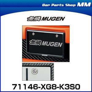 無限 MUGEN 71146-XG8-K3S0 カーボン ナンバープレートガーニッシュ FRONT フロント用|car-parts-shop-mm