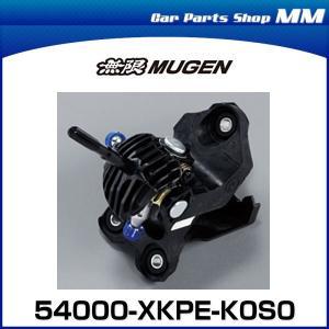 無限 MUGEN 54000-XKPE-K0S0 CIVIC TYPE-R QUICK SHIFTER  シビック タイプR クイックシフター(クイックシフト)|car-parts-shop-mm