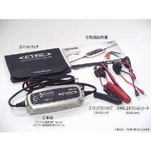 CTEK シーテック MXS5.0JP バッテリーチャージャーメンテナー(全自動バッテリー充電器自動車用)充電制御車、アイドリングストップ車対応|car-parts-shop-mm|02