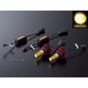 VALENTI ヴァレンティ LDS23-H8-28 ジュエルLEDフォグバルブ EX3000シリーズ 2800K H8/H11/H16 イエロー|car-parts-shop-mm|02