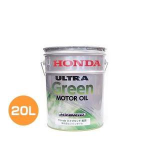 HONDA ホンダ純正 ウルトラGreen 純正エンジンオイル 20L ペール缶 08216-99977 car-parts-shop-mm