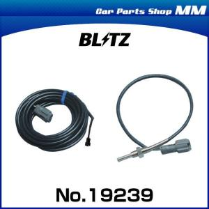 BLITZ ブリッツ No.19239 水温・油温センサーセット|car-parts-shop-mm