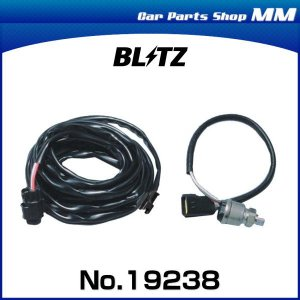 BLITZ ブリッツ No.19238 油圧・燃圧センサーセット|car-parts-shop-mm