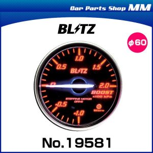 BLITZ ブリッツ No.19581 レーシングメーターSD ブースト圧計 φ60(WHITE指針、RED照明)|car-parts-shop-mm