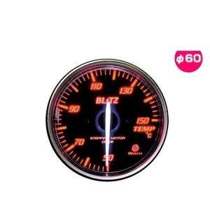BLITZ ブリッツ No.19583 レーシングメーターSD 温度計 φ60(WHITE指針、RED照明)|car-parts-shop-mm