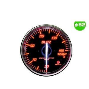 BLITZ ブリッツ No.19593 レーシングメーターSD 温度計 φ52(WHITE指針、RED照明)|car-parts-shop-mm