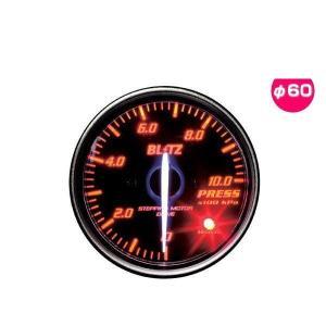 BLITZ ブリッツ No.19584 レーシングメーターSD 圧力計 φ60(WHITE指針、RED照明)|car-parts-shop-mm