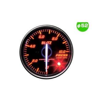 BLITZ ブリッツ No.19594 レーシングメーターSD 圧力計 φ52(WHITE指針、RED照明)|car-parts-shop-mm