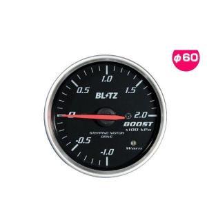 BLITZ ブリッツ No.19561 レーシングメーターSD ブースト圧計 φ60(RED指針、WHITE照明)|car-parts-shop-mm