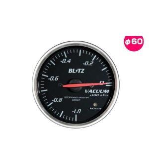 BLITZ ブリッツ No.19562 レーシングメーターSD バキューム計 φ60(RED指針、WHITE照明)|car-parts-shop-mm