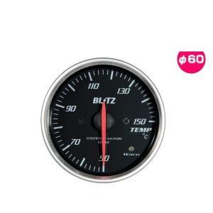 BLITZ ブリッツ No.19563 レーシングメーターSD 温度計 φ60(RED指針、WHITE照明)|car-parts-shop-mm