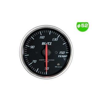 BLITZ ブリッツ No.19573 レーシングメーターSD 温度計 φ52(RED指針、WHITE照明)|car-parts-shop-mm