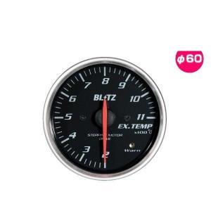 BLITZ ブリッツ No.19565 レーシングメーターSD 排気温度計 φ60(RED指針、WHITE照明)|car-parts-shop-mm