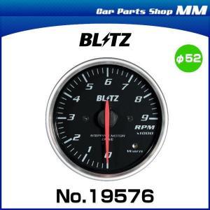 BLITZ ブリッツ No.19576 レーシングメーターSD エンジン回転数計 φ52(RED指針、WHITE照明)|car-parts-shop-mm