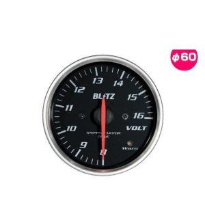 BLITZ ブリッツ No.19567 レーシングメーターSD 電圧計 φ60(RED指針、WHITE照明)|car-parts-shop-mm