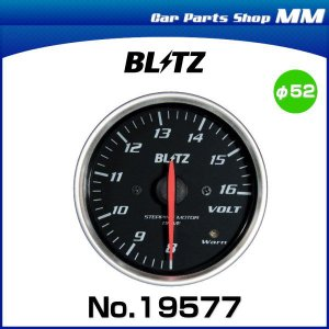 BLITZ ブリッツ No.19577 レーシングメーターSD 電圧計 φ52(RED指針、WHITE照明)|car-parts-shop-mm