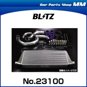 BLITZ ブリッツ No.23100 スカイライン用 インタークーラーSE car-parts-shop-mm
