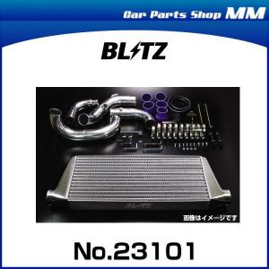 BLITZ ブリッツ No.23101 ステージア用 インタークーラーSE car-parts-shop-mm
