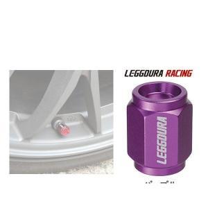 KYO-EI 協永 CKIVP レデューラレーシング・バルブキャップ パープル(エアバルブキャップ)4個セット|car-parts-shop-mm