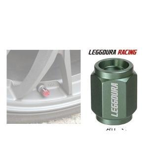 KYO-EI 協永 CKIVM レデューラレーシング・バルブキャップ グリーン(エアバルブキャップ)4個セット|car-parts-shop-mm