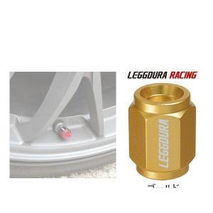 KYO-EI 協永 CKIVA レデューラレーシング・バルブキャップ ゴールド(エアバルブキャップ)4個セット|car-parts-shop-mm