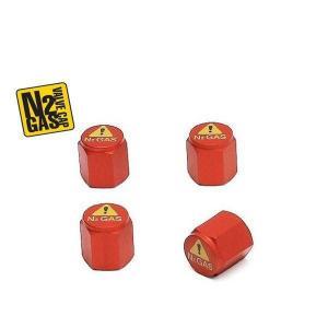 KYO-EI 協永 N2-VR 窒素ガス用バルブキャップ レッド(エアバルブキャップ)4個セット|car-parts-shop-mm