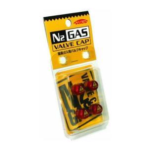 KYO-EI 協永 N2-VR 窒素ガス用バルブキャップ レッド(エアバルブキャップ)4個セット|car-parts-shop-mm|02