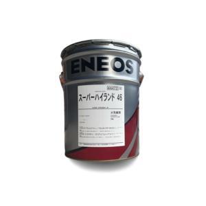 JXエネルギー スーパーハイランド 46 20Lペール缶 高級耐摩耗性油圧作動油|car-parts-shop-mm