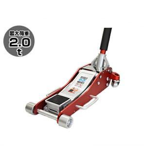 MASADA マサダ SJ-20AL アルミジャッキ 能力2.0t|car-parts-shop-mm