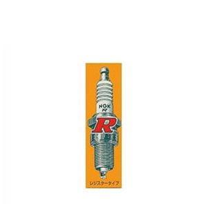 NGKレジスターグリーンプラグ BCPR5EY|car-parts-shop-mm