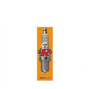 NGKレジスタープラグ BR6HSA|car-parts-shop-mm