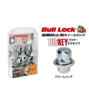 KYO-EI 協永産業 T621 ブルロック・タスキー マグタイプロックナット カラー:クロームメッ...