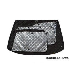 BRAHMS ブラームス B1-052-C-F3 カローラフィールダー用ブラインドシェード 【NZE・ZRE160系】 1台分(TOYOTA Safety Sence C付車) car-parts-shop-mm