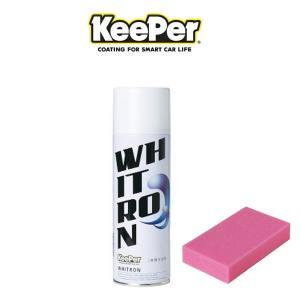 KeePer技研 キーパー技研 ホワイトロン WHITRON 480ml ポリマーコーティング剤 ホワイト車用(洗車用)|car-parts-shop-mm