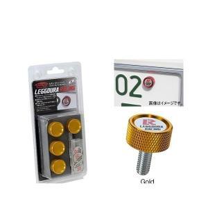 KYO-EI 協永 KPLBA レデューラ レーシング ナンバープレートロックボルト(ゴールド) car-parts-shop-mm