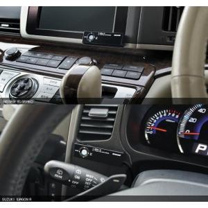 PIVOT ピボット 3DA-C 3-drive・α(アルファ) 衝突軽減システム車 専用品 オートクルーズ機能付スロットルコントローラー Cタイプ car-parts-shop-mm 02