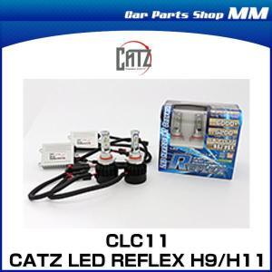 FET CLC11 CATZ キャズ LED REFREX(リフレックス)LED ヘッドライト コンバーションキット H9/H11用 6000K|car-parts-shop-mm