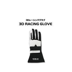 FET SPORTS FT3DGL14 3Dレーシンググローブ ブラック/ホワイト Mサイズ 3Dレーシンググラブ|car-parts-shop-mm